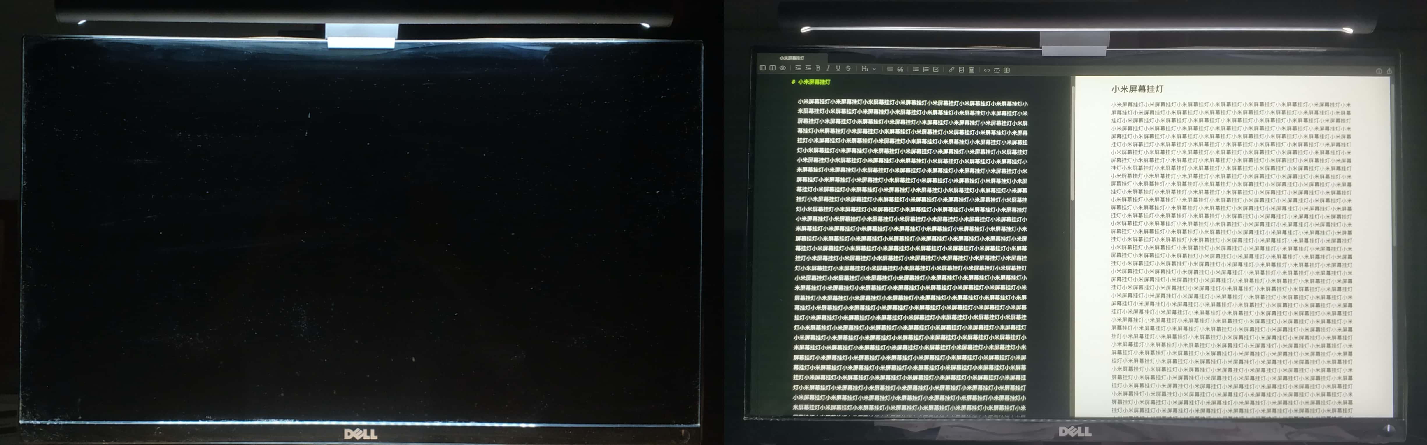 21.5寸镜面屏